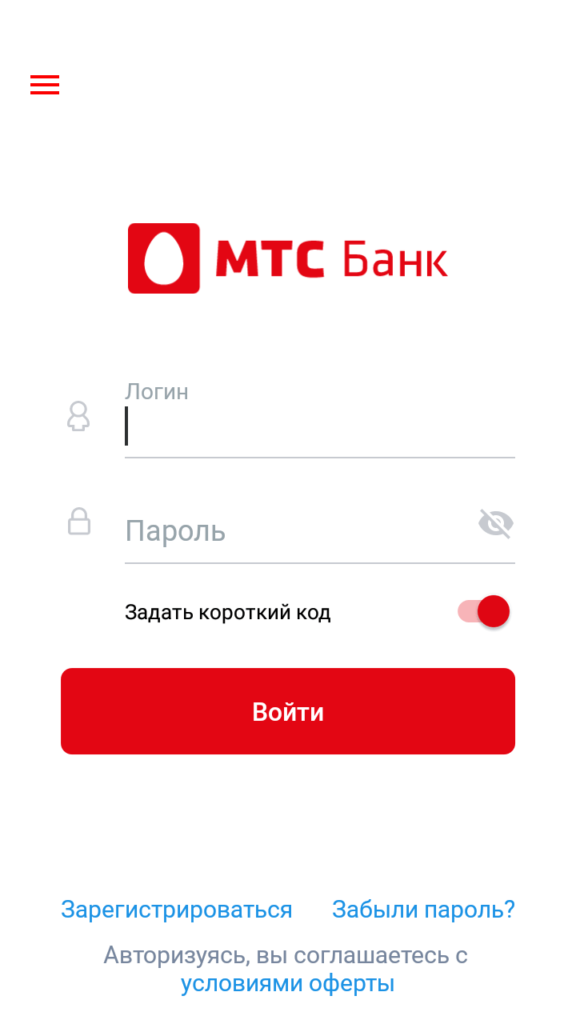 Новый МТС Банк Авторизация