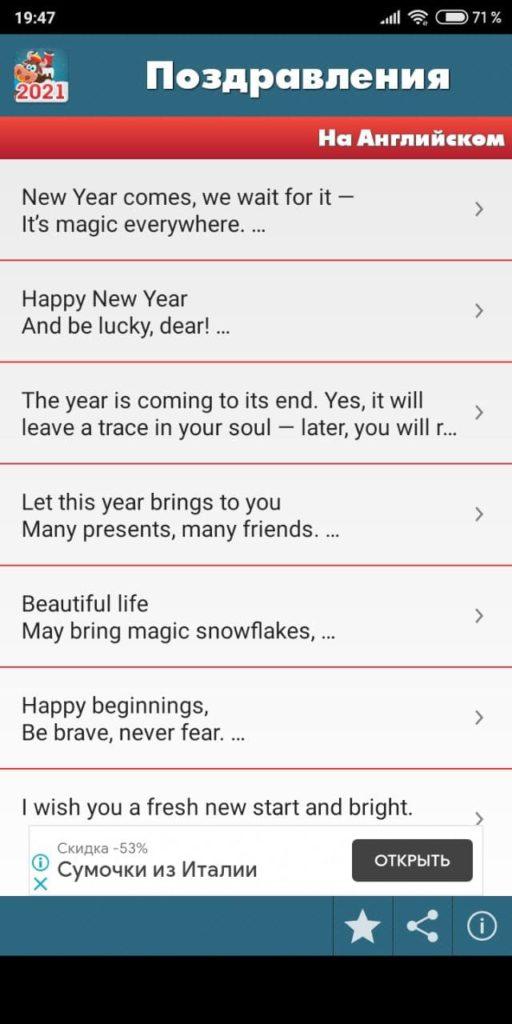 Новогодние Поздравления Каталог