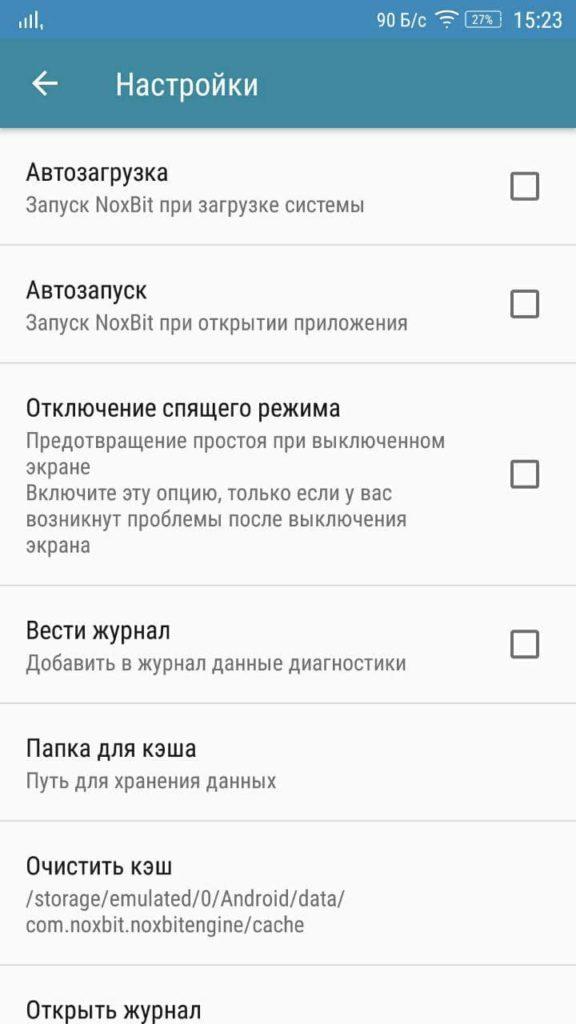 NoxBit Настройки