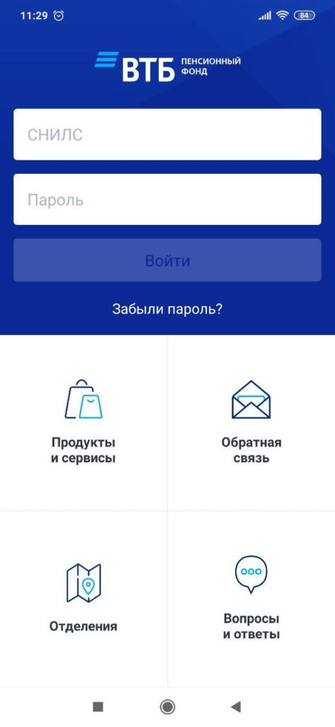 НПФ ВТБ Меню