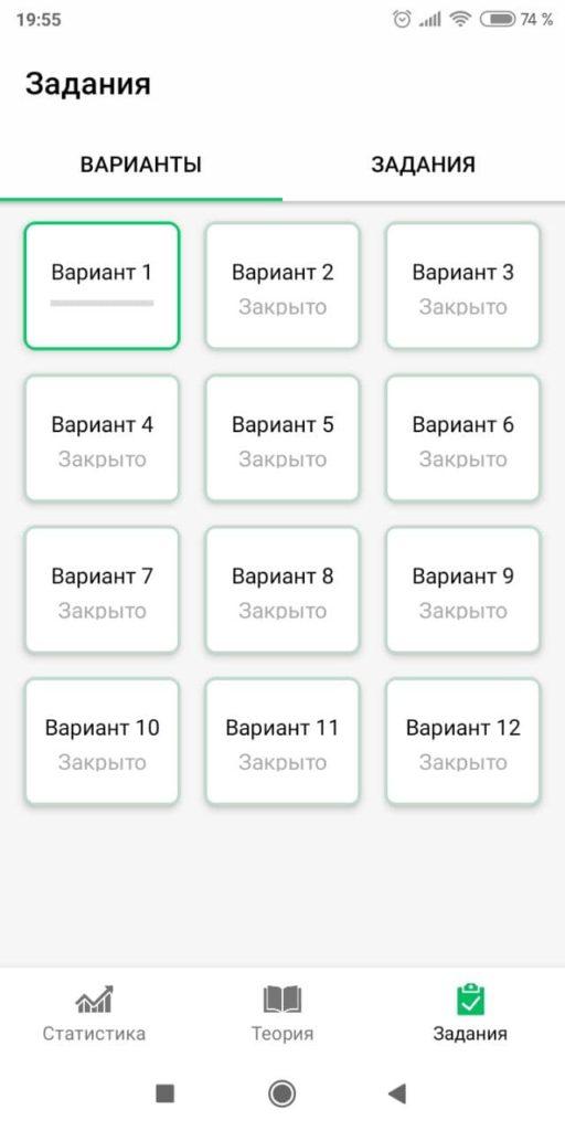 ОГЭ Русский язык 2021 Тесты