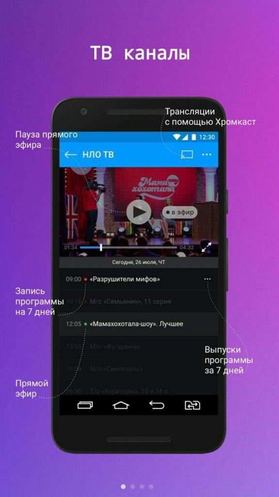 OLL TV ТВ Каналы