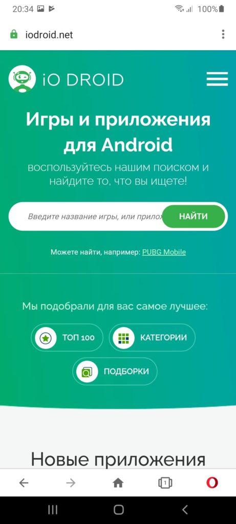 Opera beta Сайт