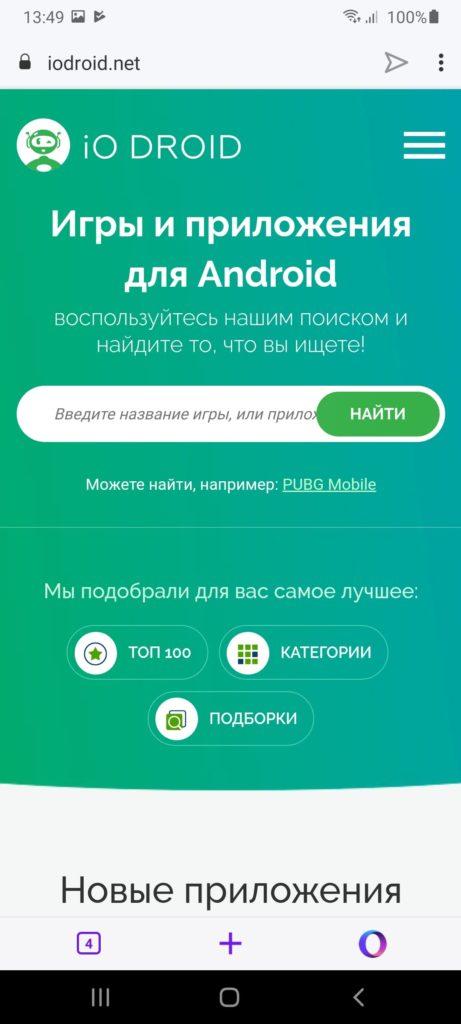 Opera Touch Сайт