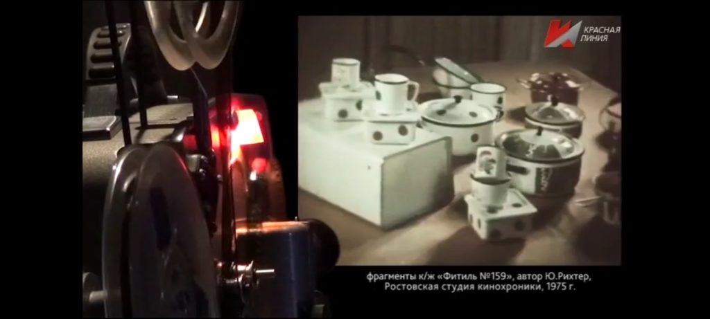 Parom TV Фильм