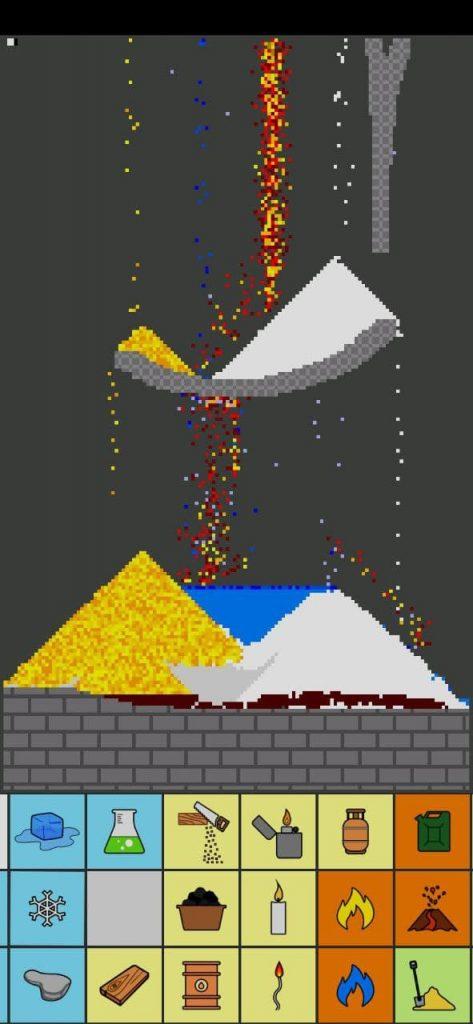 Песочница Материалы
