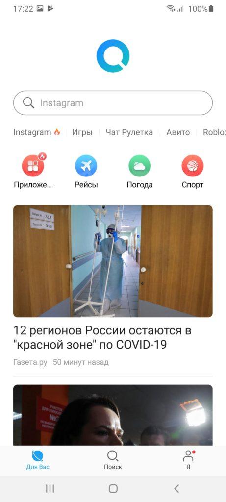 Petal Search Новости