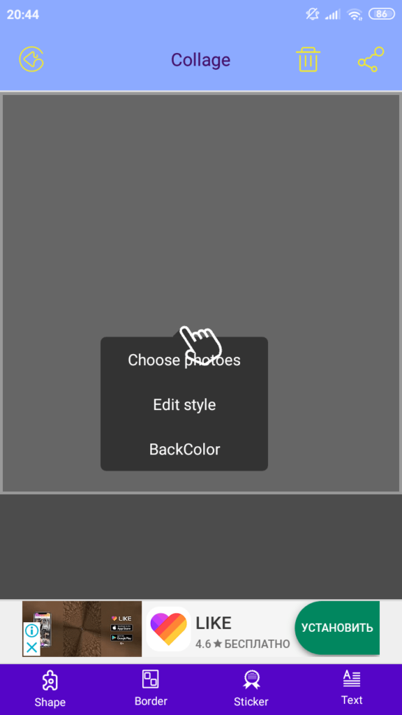 PIP Collage Maker Edit Создание коллажа