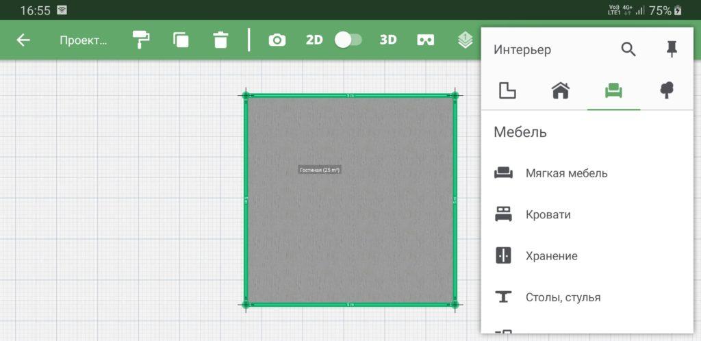 Planner 5D каталог