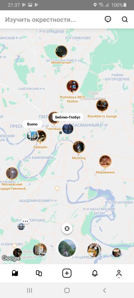 Playsee Карта