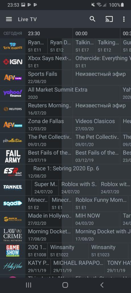 Plex Телевидение