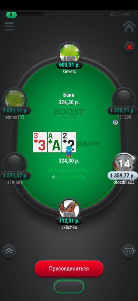 Покердом Стол