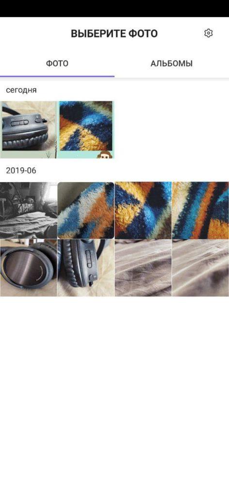Polaroid Mini Выбор фото
