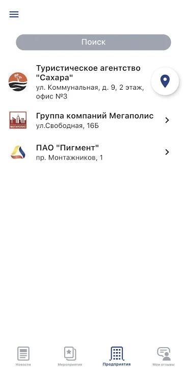 Привет Вася Поиск