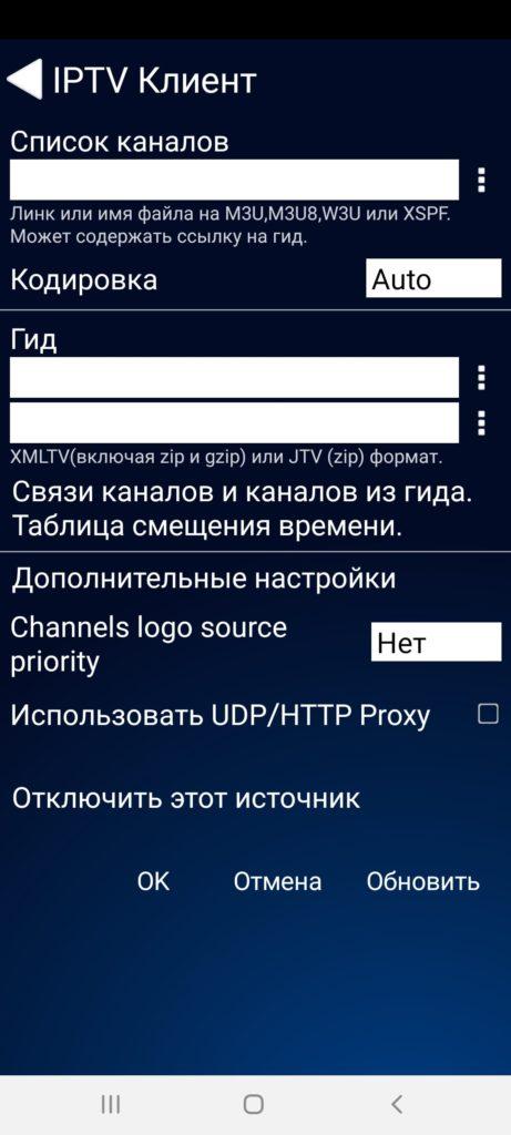 ProgTV Канал