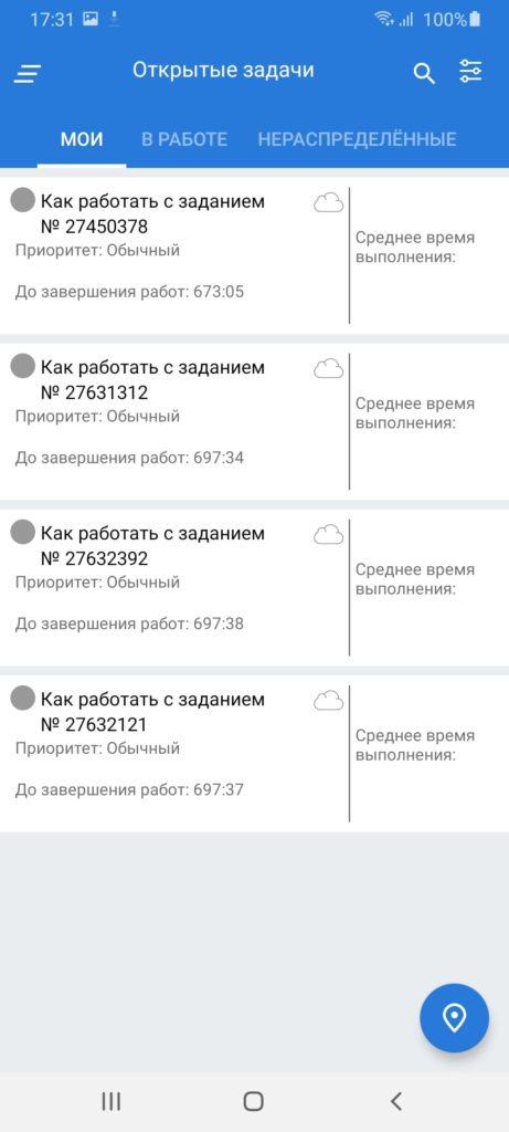 Проверки Подмосковья Задачи