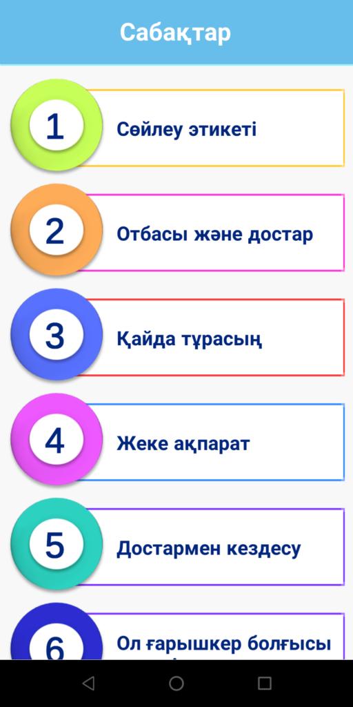 QazOnline Главное меню