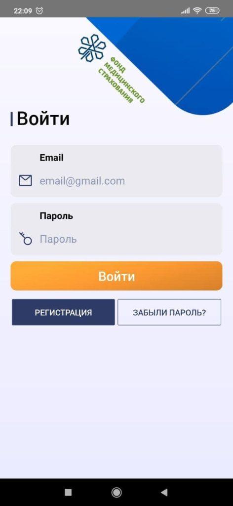 Qoldau 24 7 Регистрация