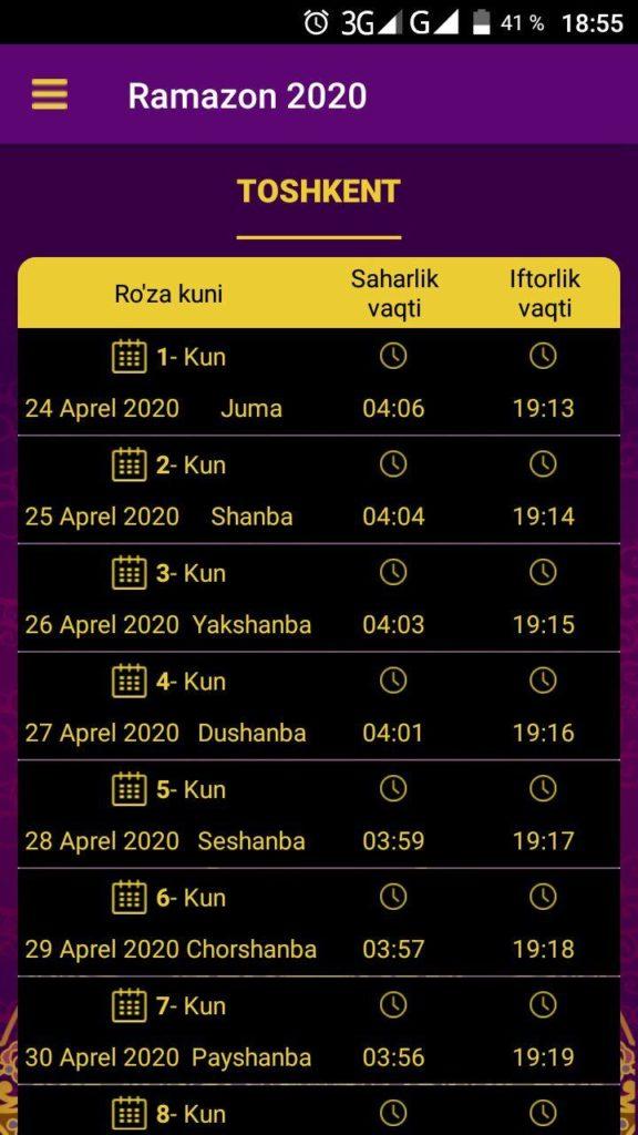 Рамазон тақвими 2020 Расписание