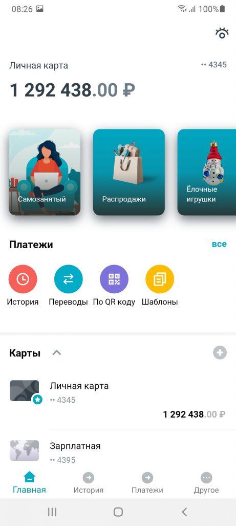 РНКБ 24 7 Главная