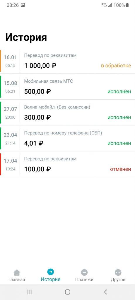 РНКБ 24 7 История