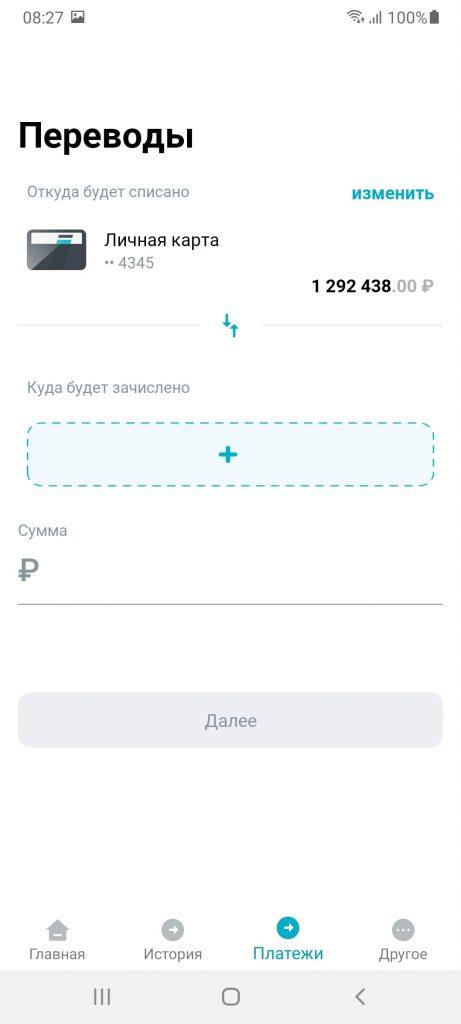 РНКБ 24 7 Переводы