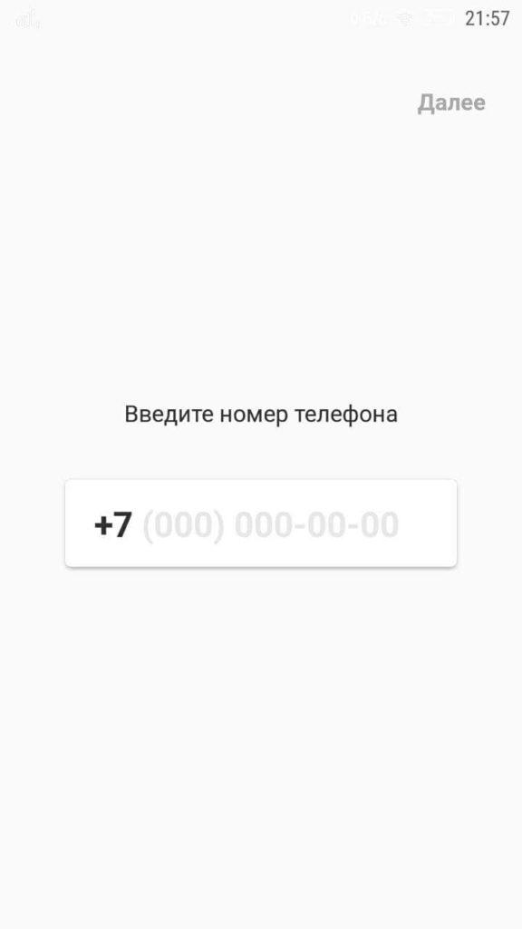 Рокетбанк ИКС Вход