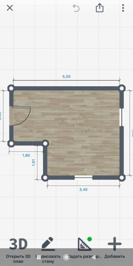 Room Planner План