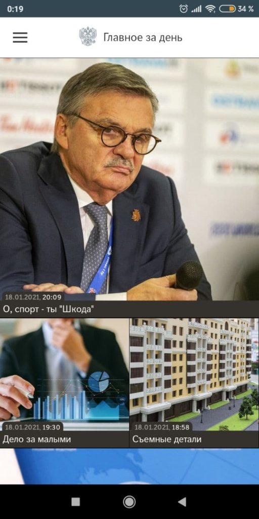 Российская газета Публикации