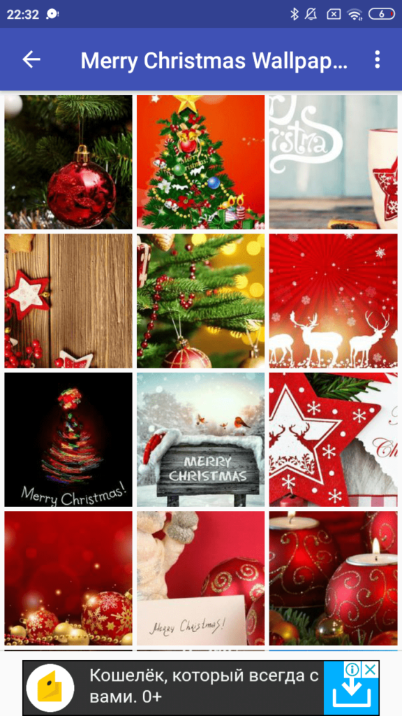 Рождественские обои Набор