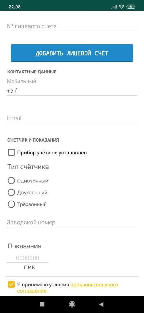 СамГЭС Услуги