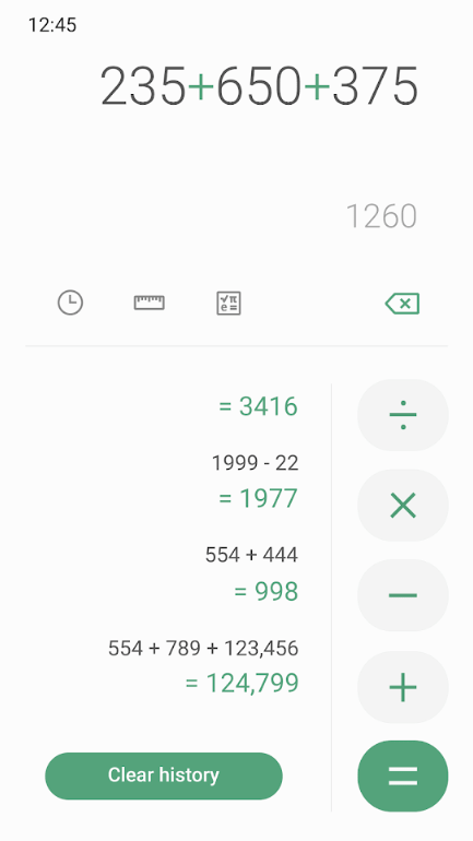 Samsung Calculator Арифметические операции