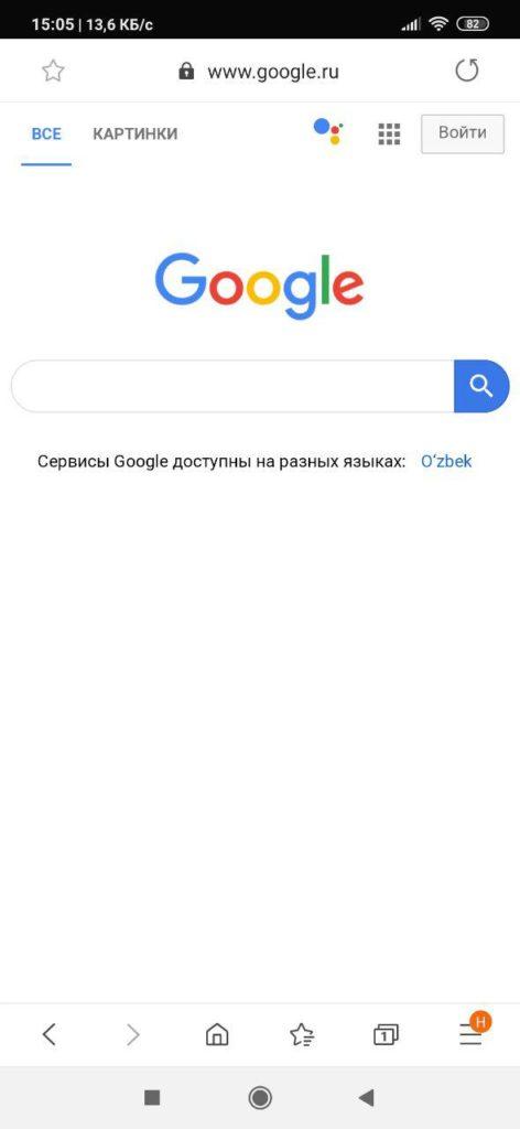 Samsung Internet Browser Главная