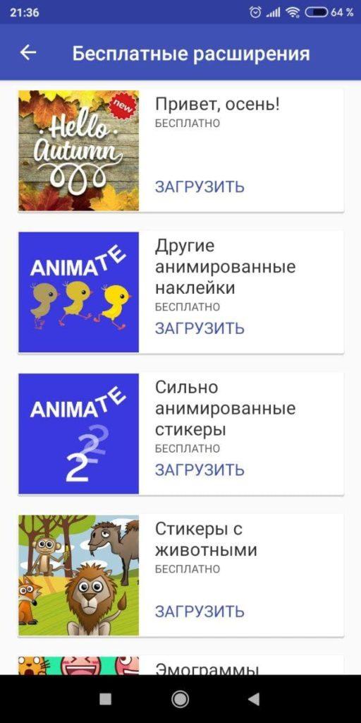 Scoompa Video Шаблоны