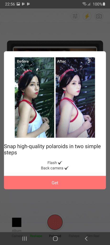 SelfieCity Фильтр