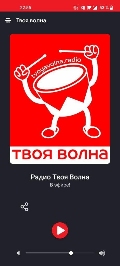 Шансон ТВ Радиоэфир