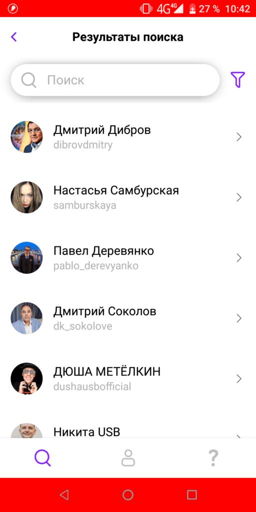 Шатаут Результаты поиска