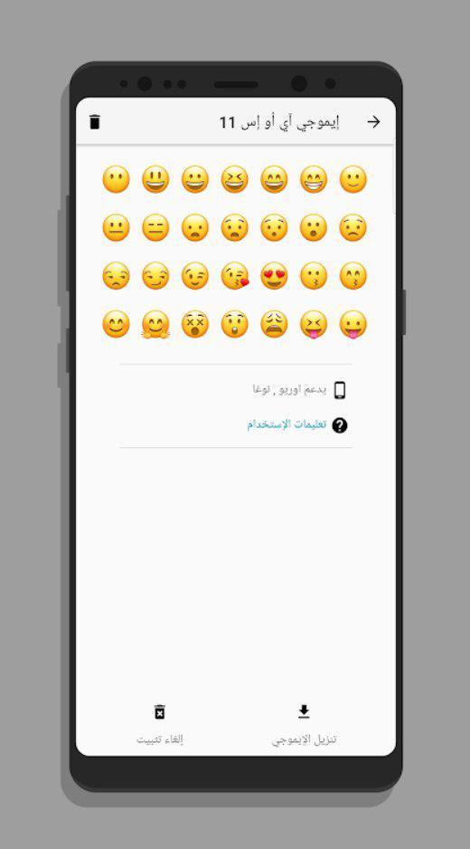 Шрифты для Samsung Эмодзи