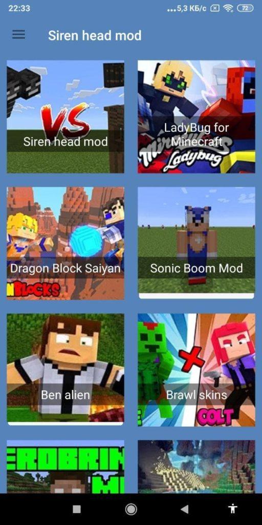 siren head mod for minecraft Моды