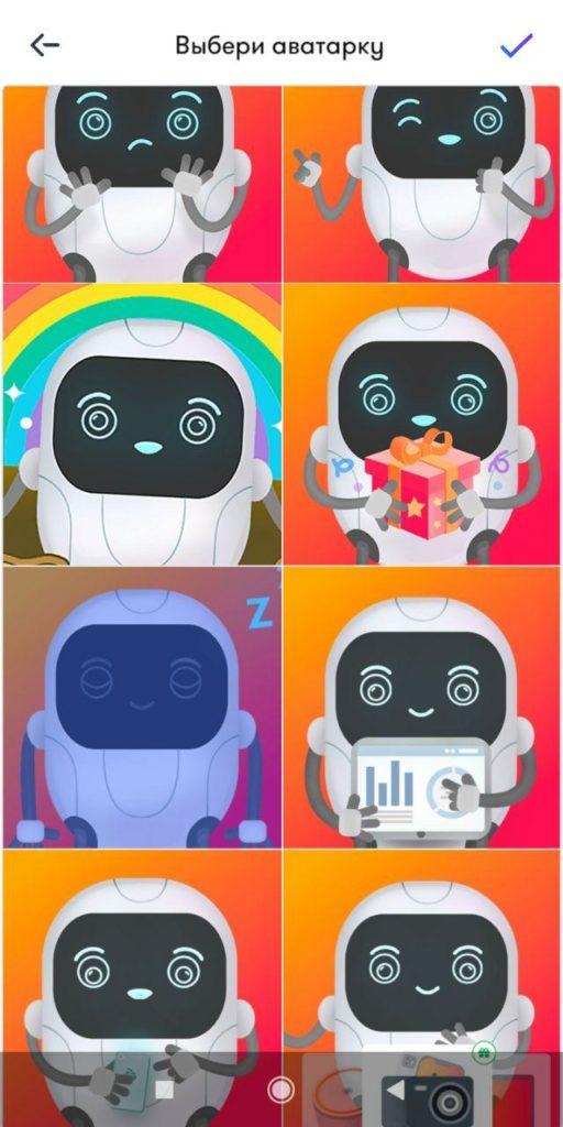 SkillCity Аватары