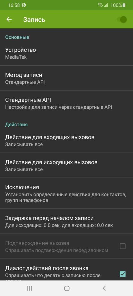 SKVALEX Запись