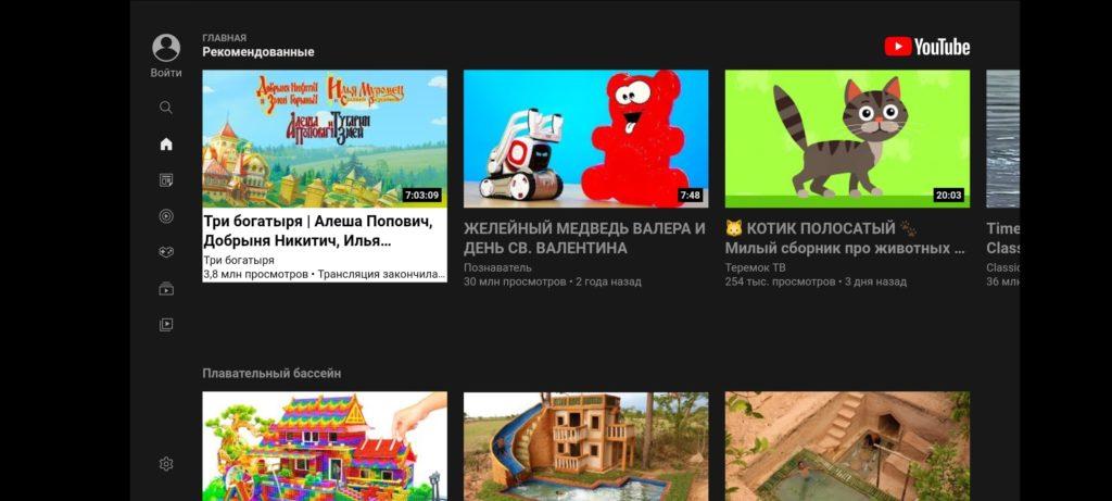 Smart YouTube TV Видео