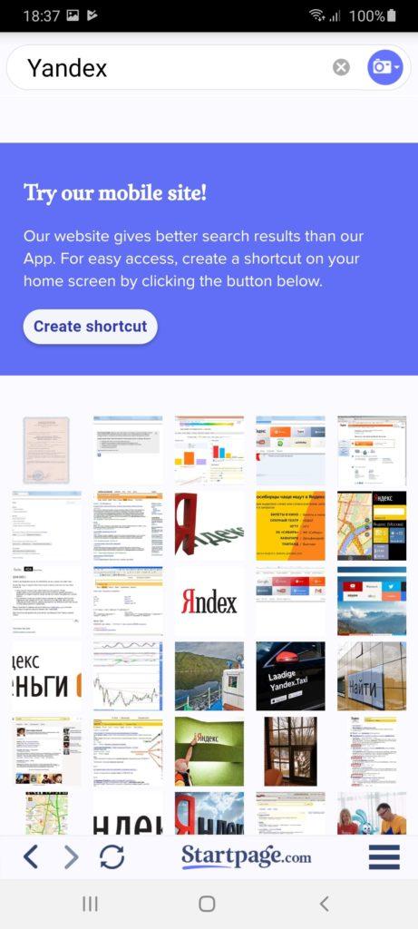 StartPage Картинки