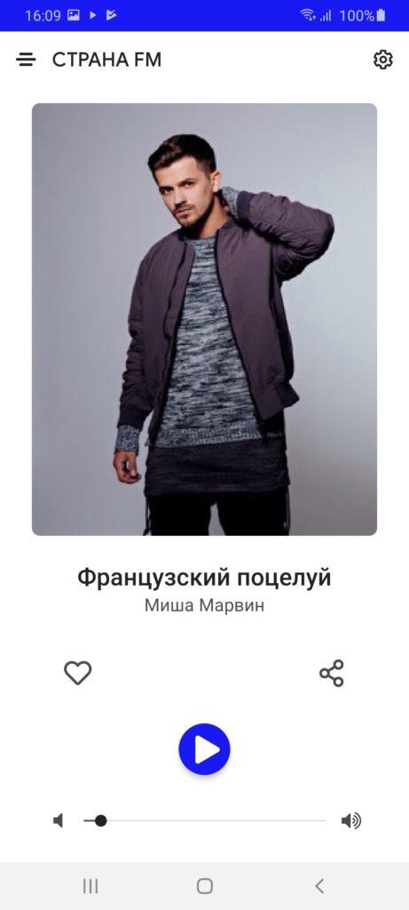 Страна ФМ Радио