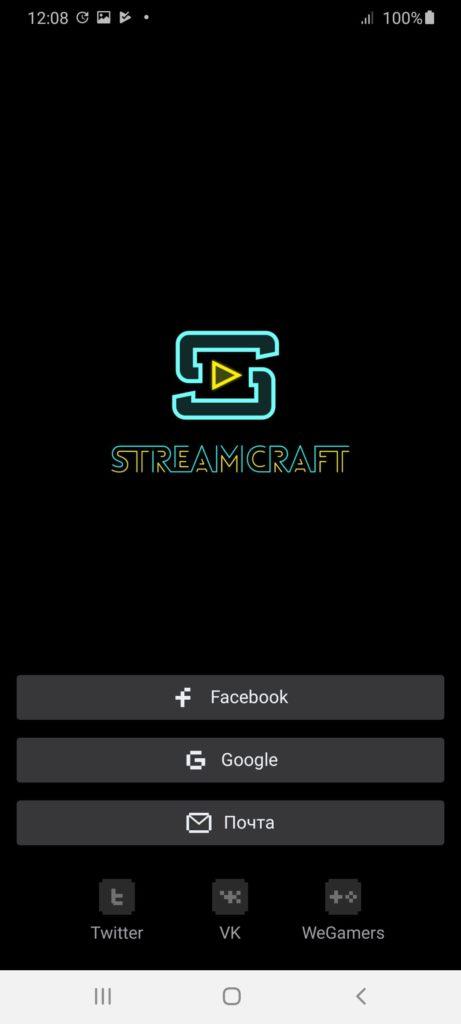 StreamCraft Вход