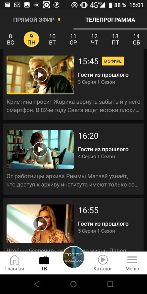 СТС ТВ