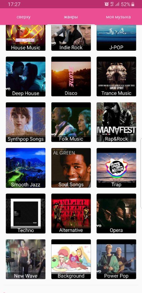 Sunday Music категории