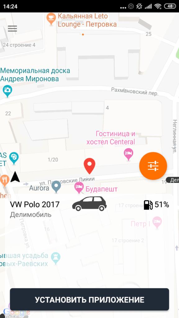 Swapp Информация о машине