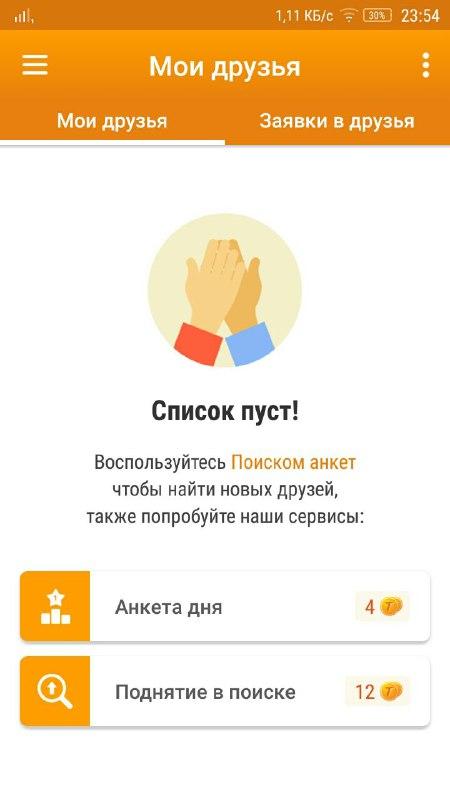 Tabor ru Мои друзья