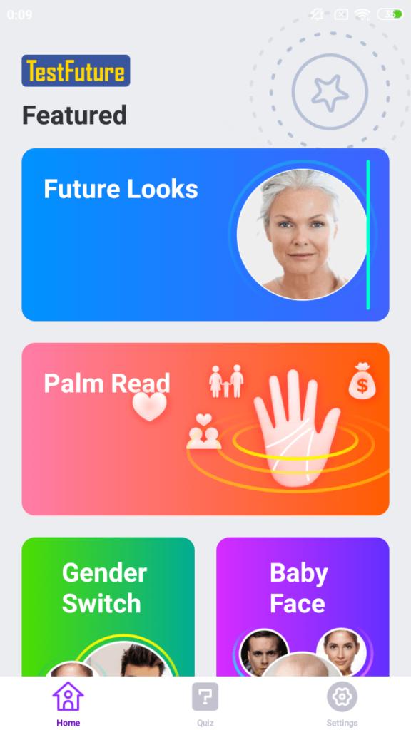 Test Future Главный экран